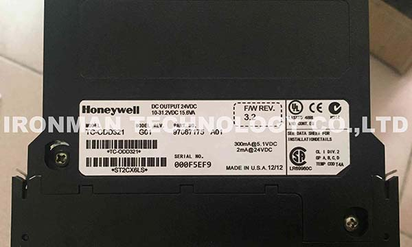 HONEYWELL TC-ODD321 DC OUTPUT MODULE BRAND NEW